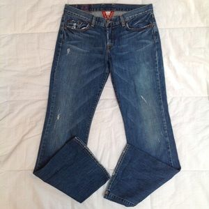 Lucky Brand | Distressed Boot Cut Jeans